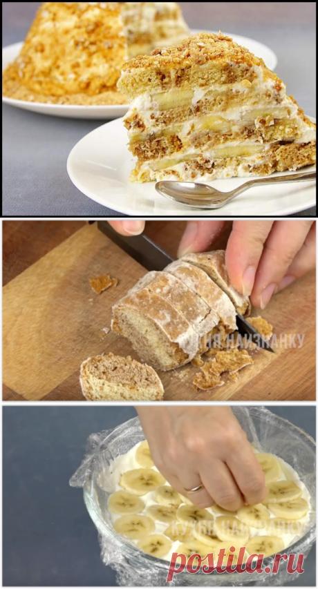 Торт за 10 минут всего из трех продуктов - этот рецепт осилят даже дети! - Ваши любимые рецепты - медиаплатформа МирТесен