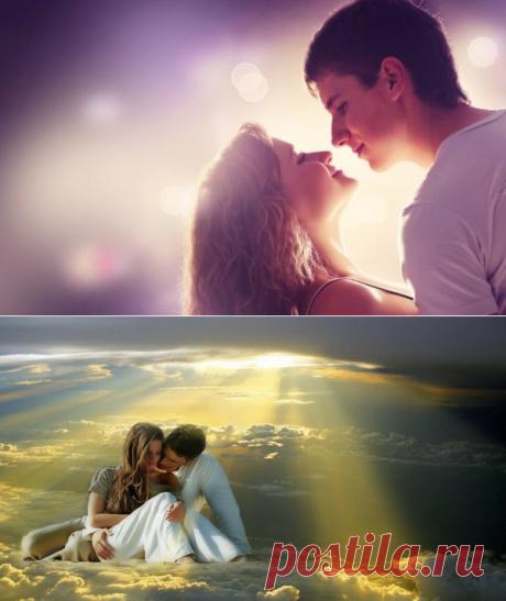 Как искать любовь   Уютный бложек   Яндекс Дзен