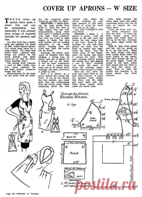 Выкройка женского фартука