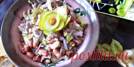 Салат с говядиной и фасолью — Sloosh – кулинарные рецепты