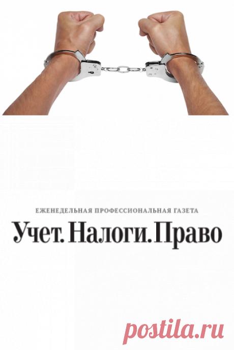 ЛЬГОТЫ ДЛЯ БИЗНЕСА-2020-Власти назвали условия для снятия ограничений по самоизоляции в России