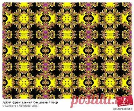 Яркий фрактальный бесшовный узор; иллюстрация № 5285261, иллюстратор Astronira. Фотобанк Лори — Продажа фотографий, иллюстраций и изображений, видео для СМИ, рекламы и дизайна по низким ценам