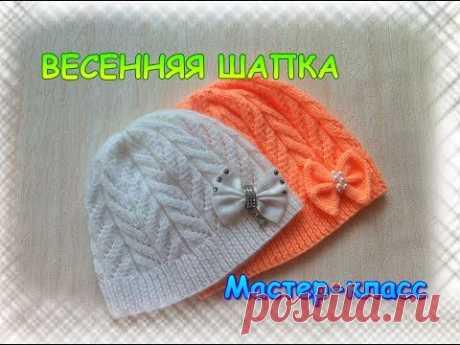 Детская весенняя шапочка спицами/Мастер-класс/ОЧЕНЬ ПРОСТО