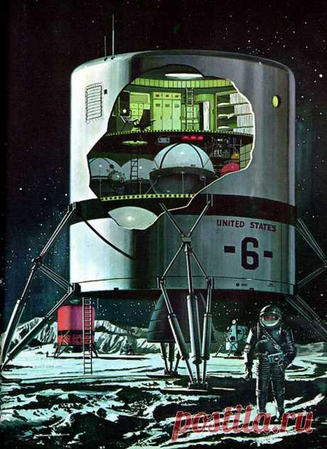 "Space and fantasy\"" Archive\"" Lunar bases. Restrospektiva-1"