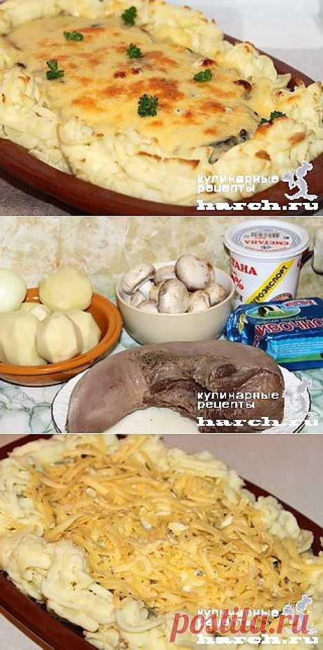 Язык, запеченный с грибами и картофельным пюре по-боярски.