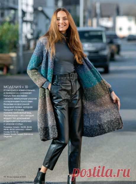 Красивая зима 20-21 - \/.е.r.е.n.а_RUS /Модное вязание 04 2020/