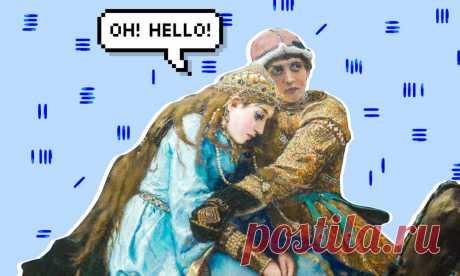 Тест: Какая ты картина Васнецова Какая из самых сказочных полотен подходит именно тебе? - «Аленушка»