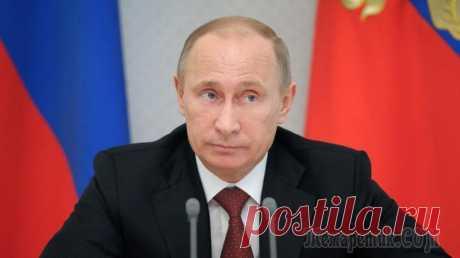 «Идем вперед»: Путин рассказал о преимуществах ЕАЭС