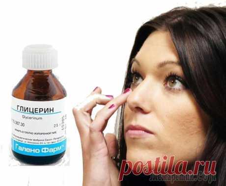 Глицерин для лица: польза и применение Глицерин — это популярное химическое вещество, которое является частым ингредиентом косметики для лица и тела. Его часто можно увидеть в кремах, лосьонах, тониках и даже средствах для умывания и очище...