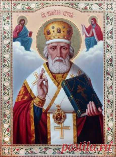 ¡Todo Ortodoxo es felicitado con motivo de la fiesta! ¡Por todo del MUNDO y el BIEN!\u000d\u000aQue Nikolay Svyatoy guardará\u000d\u000aDe ti de los problemas diferentes vitales,\u000d\u000aSuelta las tristezas, las desgracias asignará,\u000d\u000aQue la vida no se oscurece por nada.\u000d\u000aQue Nikolay Svyatoy a ti íntegramente\u000d\u000aRegalará la felicidad, la alegría, la belleza,\u000d\u000aSembrará la vida nueva las semillas,\u000d\u000a¡Nadezhda, la caricia, luz y la bondad!