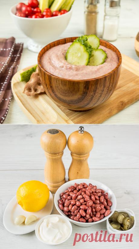 Рецепт дипа из красной фасоли на Вкусном Блоге
