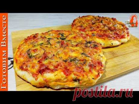 Семья попросит добавки этой ВКУСНЕЙШЕЙ Пиццы!