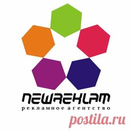 newreklam www.newreklam.az