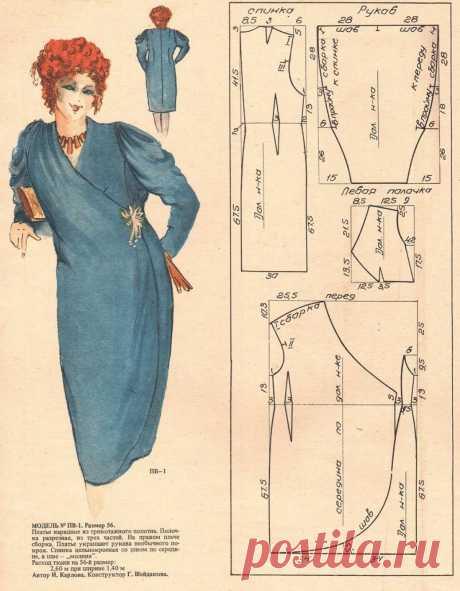 Нарядное платье 56 размера
