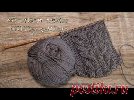 Коса «Готическая» спицами 🏛 «Gothic» Cable knitting pattern