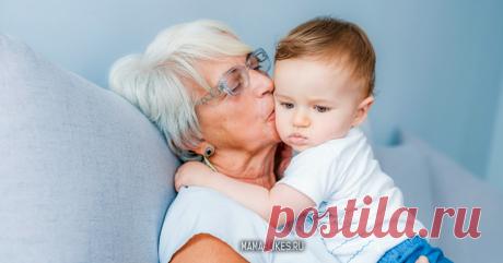 7 фраз бабушки, когда она любит внуков всей душой   В декрете   Яндекс Дзен