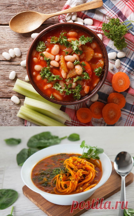 Вегетарианские супы | VDiete.ru | Яндекс Дзен