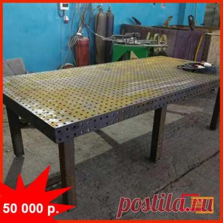 По индивидуальному заказу изготовили стол для сварочных работ.  Габариты 1250х2500  Цена 50 000 руб. Доставка : самовывоз или транспортной компанией.  Принимаем заказы 8 8422 26 30 50 доб. 113