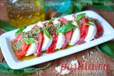 Kapreze con pesto – la receta de la preparación de la foto de Kulina.Ru