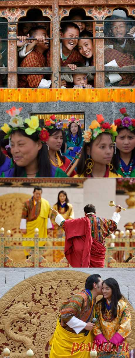 (+1) тема - Королевство Бутан   ТУРИЗМ И ОТДЫХ