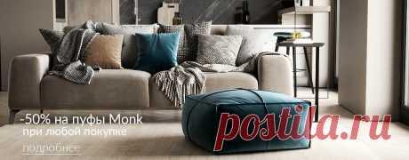 SK Design - интернет-магазин современной дизайнерской мебели
