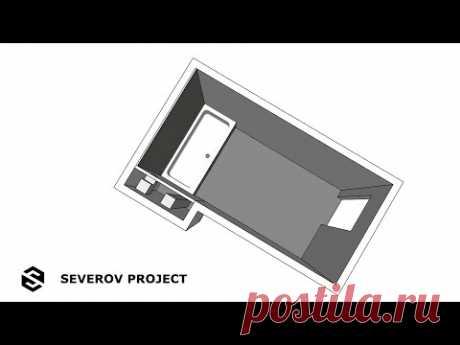Проект ванной А1 (часть 1) | SketchUp bathroom design (part 1)