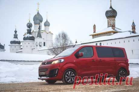 Самая красивая деревня России и великие города Золотого кольца – в феврале мы сели на новый Citroën SpaceTourer и отправились смотреть, как провожают зиму на заслуженный покой.