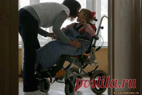 Дополнительный выходной, если в семье ребенок-инвалид :: #forumroditeley #форумродителей #социальнаясеть #дети