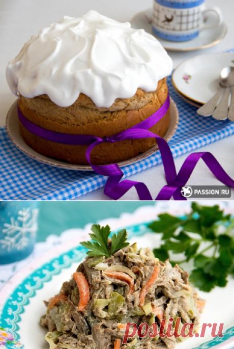 Рождественский хлеб: пошаговый рецепт с фото и видео