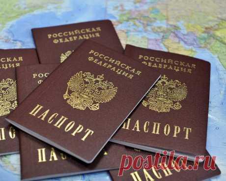 """Штраф за просроченный паспорт не существует! — Информационное Агентство """"365 дней"""""""