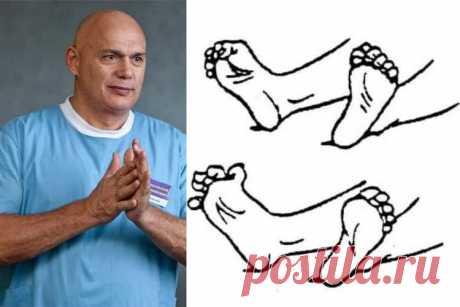 10 упражнений для суставов, не вставая с постели Рекомендовано врачом-кинезитерапевтом Бубновским С.М.