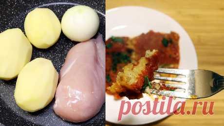 Грудка, картошка и луковица - быстрый ужин на одной сковороде Приготовить вкусный ужин для всей семьи за 30 минут, это не фантастика, а удивительная реальность. Вот обалденный рецепт сбалансированного ужина, который готовится с использованием использование посуды в одной сковороде.Очень сочные, курино-картофельные котлетки, тушеные в томатной заливке просто