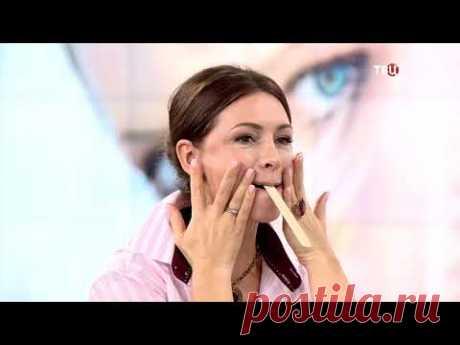 Елена Федотова. Самые действенные упражнения из фейсфитнеса для молодости лица.