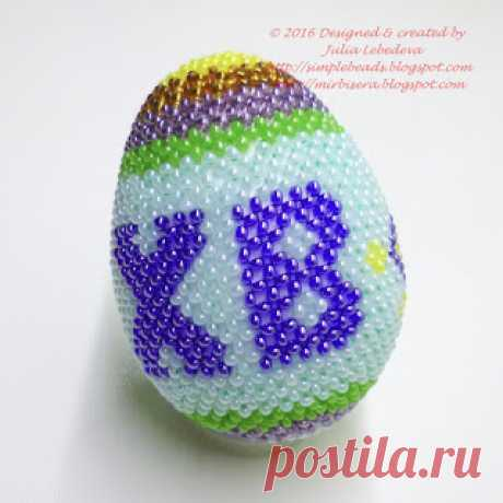 Beadwork for the very best beginners: The Easter egg braided with beads in technology of monastic weaving. Option 2