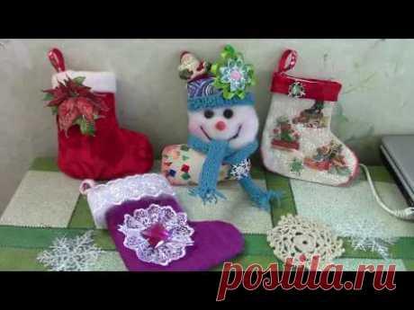 Новогодние носочки для подарков ХоббиМаркет