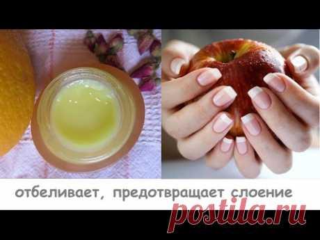 DIY Как сделать укрепляющий БАЛЬЗАМ для НОГТЕЙ с пчелиным воском и лимоном