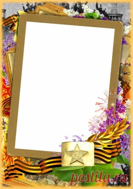 """Поздравительная рамка ко дню 9 мая со фотографиями военных лет для оформления ваших поздравление Этот день Победы!  Цена: 300 рублей  Здравствуйте, уважаемые участники моей группы! Я рисую #логотипы, придумываю #дизайнер #визиток, папок, обложек, открыток с красивыми шрифтами, с разными стилями. И делаю любой #фотомонтаж! А еще #создаю клипы из фотографии! Оплата по договоренности! Обращайтесь! С уважением к вам Александр!  """"P.S."""" Всем, всем, всем! Я всех приглашаю в мою г..."""