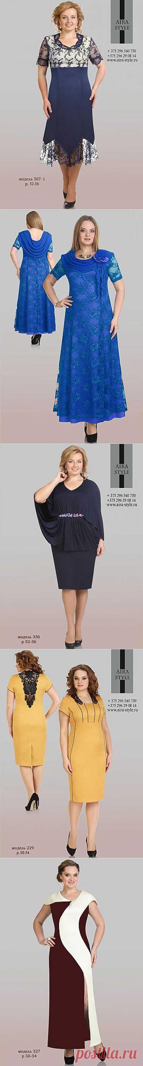 Белорусский каталог женской одежды больших размеров Aira Style. Осень-зима 2013-2014 - Полная модница