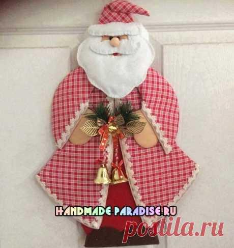 Санта Клаус - подвеска из картона и ткани - Handmade-Paradise