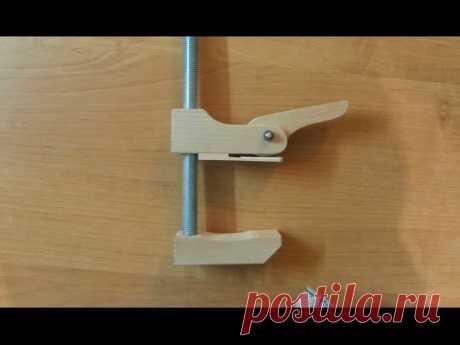 Самодельная быстрозажимная струбцина. Часть 3. Homemade quick clamp. Part 3. - YouTube