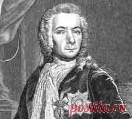 Сегодня 01 июня в 1693 году родился(ась) Алексей Бестужев-Рюмин