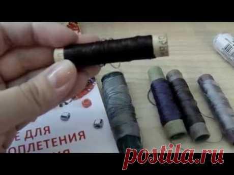 Выбираем нитки для вышивки бисером