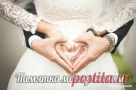 ༺🌸༻ Отмечаем правильно свадебные годовщины!