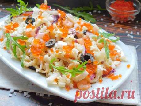 Салат с кальмарами и креветками | Рецепты салатов и вкусняшек | Яндекс Дзен
