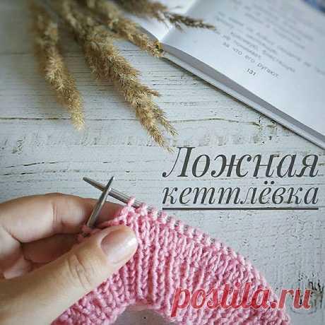 Photo shared by О ВЯЗАНИИ КРЮЧКОМ И СПИЦАМИ on October 02, 2020 tagging @planeta.knit. Нет описания фото..