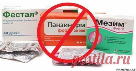 Бесполезные лекарства / Как сэкономить