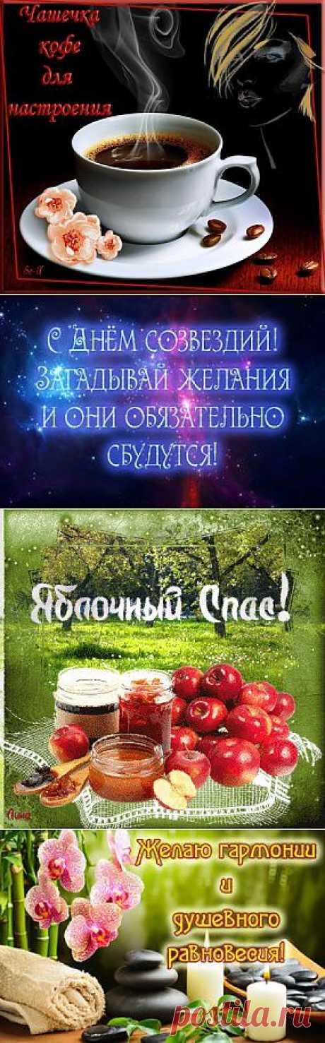 -  ДЛЯ ДРУЗЕЙ !