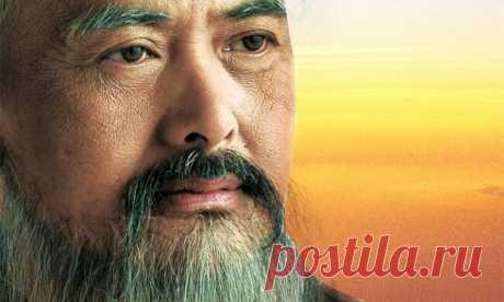 10уроков жизни отКонфуция