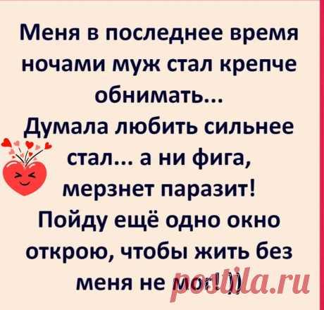 Подборка самых смешных анекдотов | Оксана всяко разно | Яндекс Дзен
