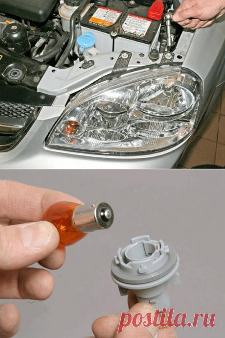 Chevrolet Lacetti седан: замена ламп в блок-фаре